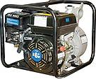 Picture: 3 Gas Water Pumps, 2 Gas Water Pumps