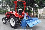 Picture: Rototiller Only