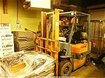 Picture: 1988 Toyota 3500 Lb Forklift Truck  Propane, Pneumatic Tires